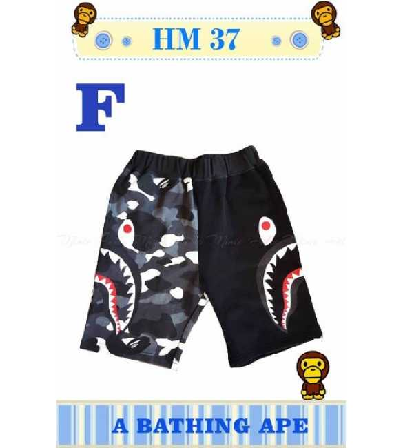 HM 37 F Celana Pendek Anak Bape Two Tone Black Army (Big Size)