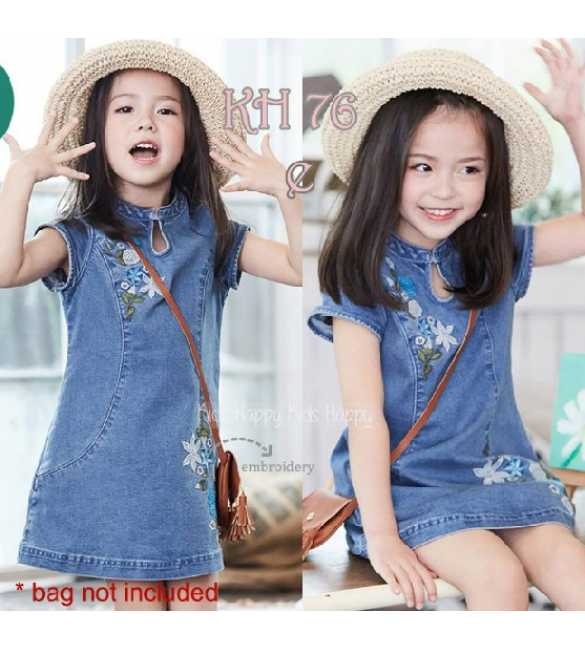 Dress denim anak perempuan Cheongsam (BIG SIZE)