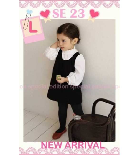 Set Girl Special Edition SE 23 L 3in1 Monochrome