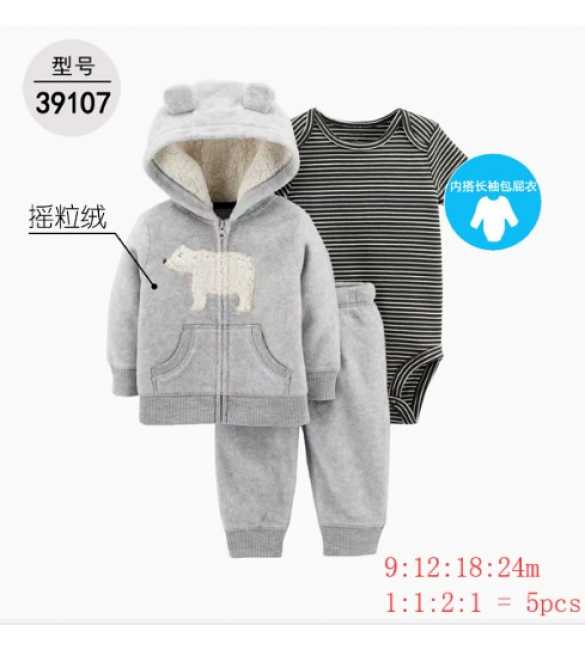 Baby Boy Set 3in1 hoodie polar bear