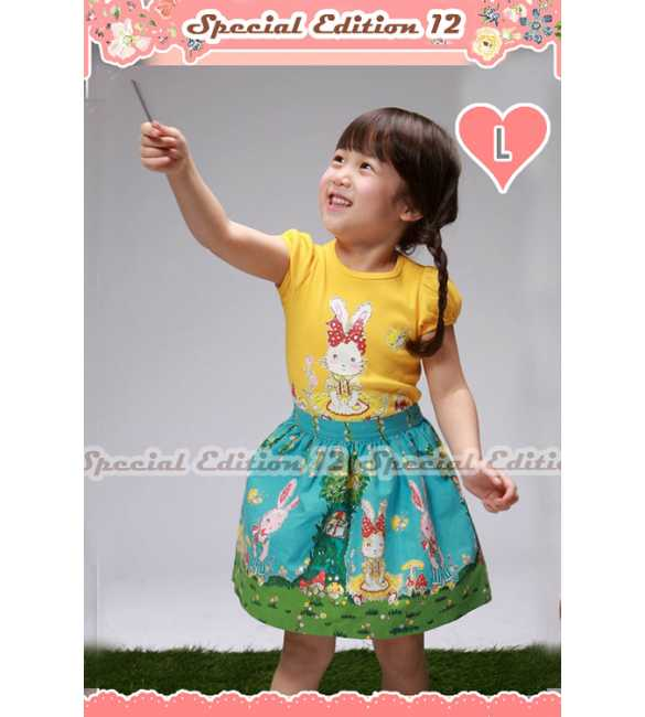 GW SE 12 Set Printed Yellow Bunny Skirt